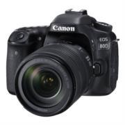 CAMARA CANON EOS 80D CON LENTE EF-S 18 135MM IS USM