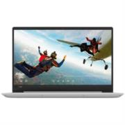 "Laptop Lenovo Ideapad 330S-15IKB 15.6"" Intel Core i7 8550U Disco duro 1 TB 16GB Optane Ram 4GB Windows 10 Home"